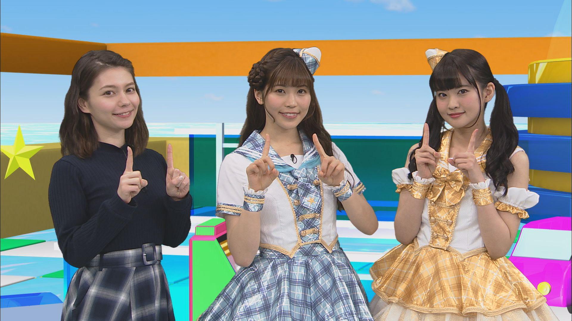 ゲスト:岩井映美里、大西亜玖璃 第179回