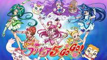 Yes! プリキュア5GoGo!