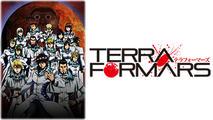 TERRAFORMARS(テラフォーマーズ)