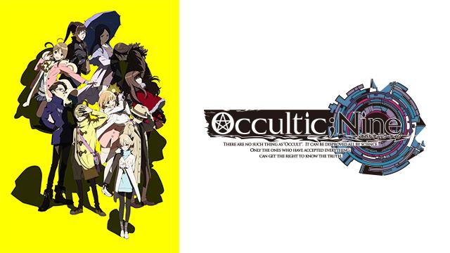 写真:Occultic;Nine -オカルティック・ナイン-