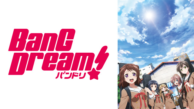 写真:BanG Dream!