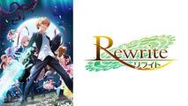 Rewrite 2ndシーズン