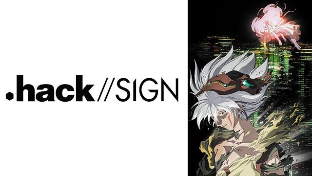 写真:.hack//SIGN