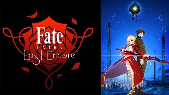 写真:Fate/EXTRA Last Encore