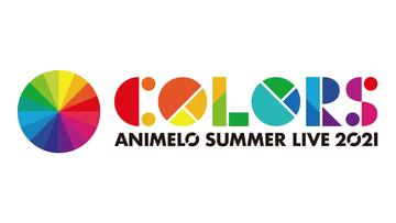 Animelo Summer Live 2021 -COLORS-