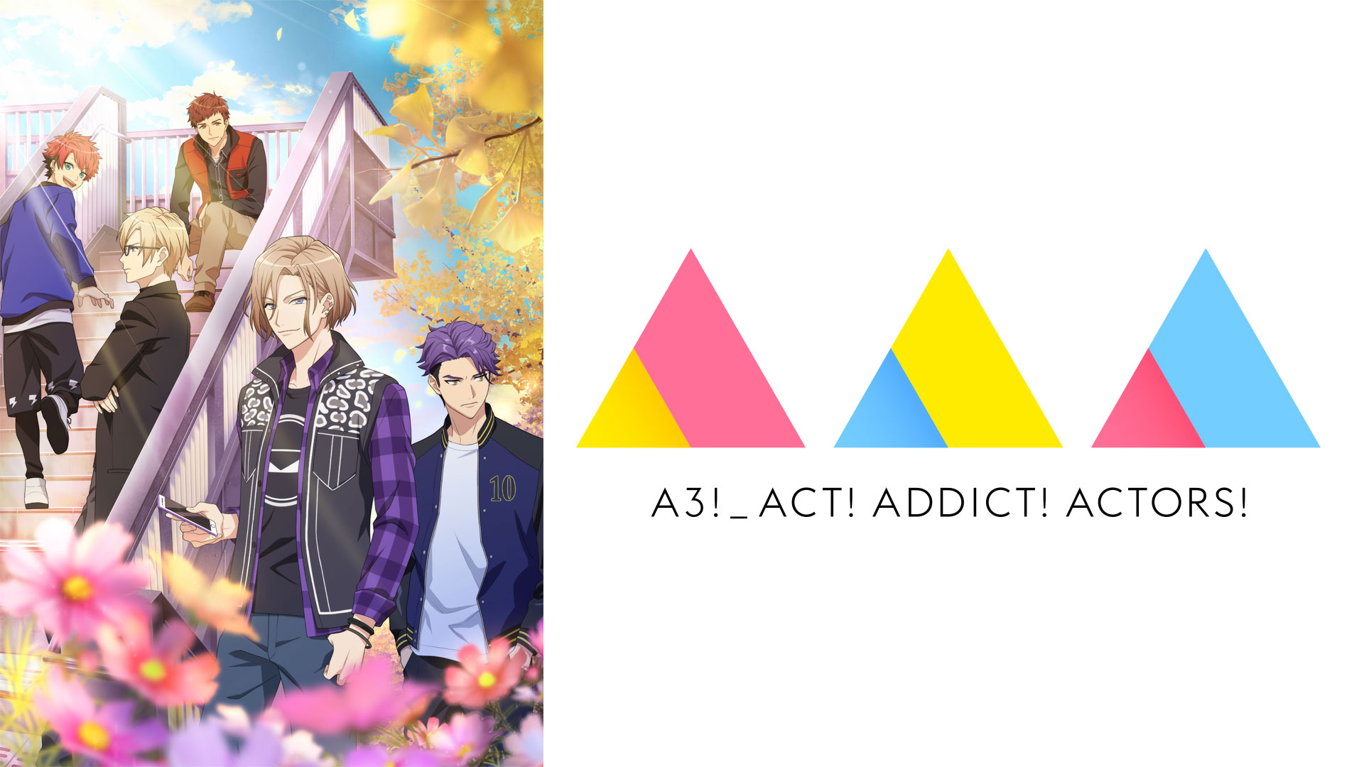 『A3!』 SEASON AUTUMN & WINTER