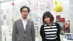 AnimeJapan 2016 アニメの未来を体感スペシャル