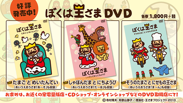 Ohsama-DVD.jpg