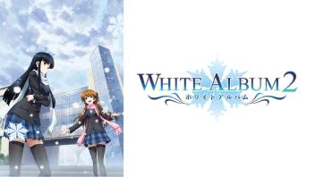 WHITE ALBUM2