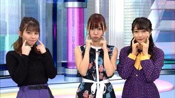 ゲスト:山北早紀、久保田未夢