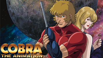 写真:COBRA THE ANIMATION
