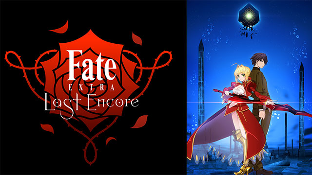 BS11Fate/EXTRA Last Encore