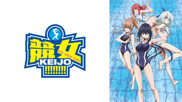 http://www.bs11.jp/anime/img/keizyo_main.jpg