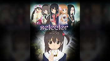 写真:selector infected WIXOSS