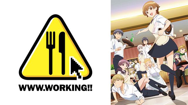 写真:WWW.WORKING!!