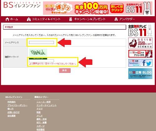0209_blog_2.jpg