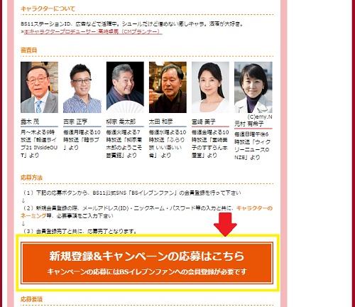 0209_blog_3.jpg