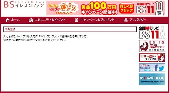0209_blog_4.jpg