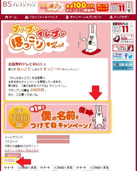0209_blog_7.jpg