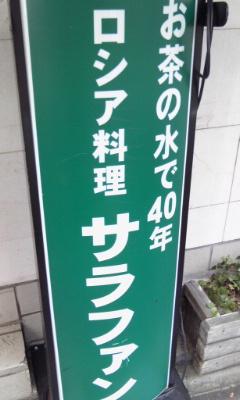 100122_1328~01.jpg