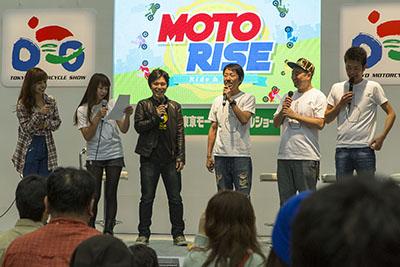 MOTORISE_stage.jpg