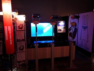 国際3D Fair
