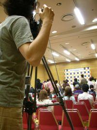 kimura_camera.JPG