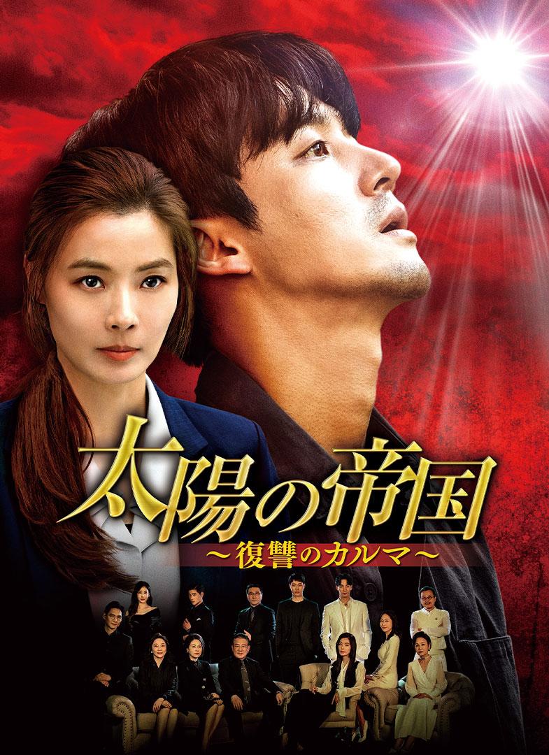 main-poster08