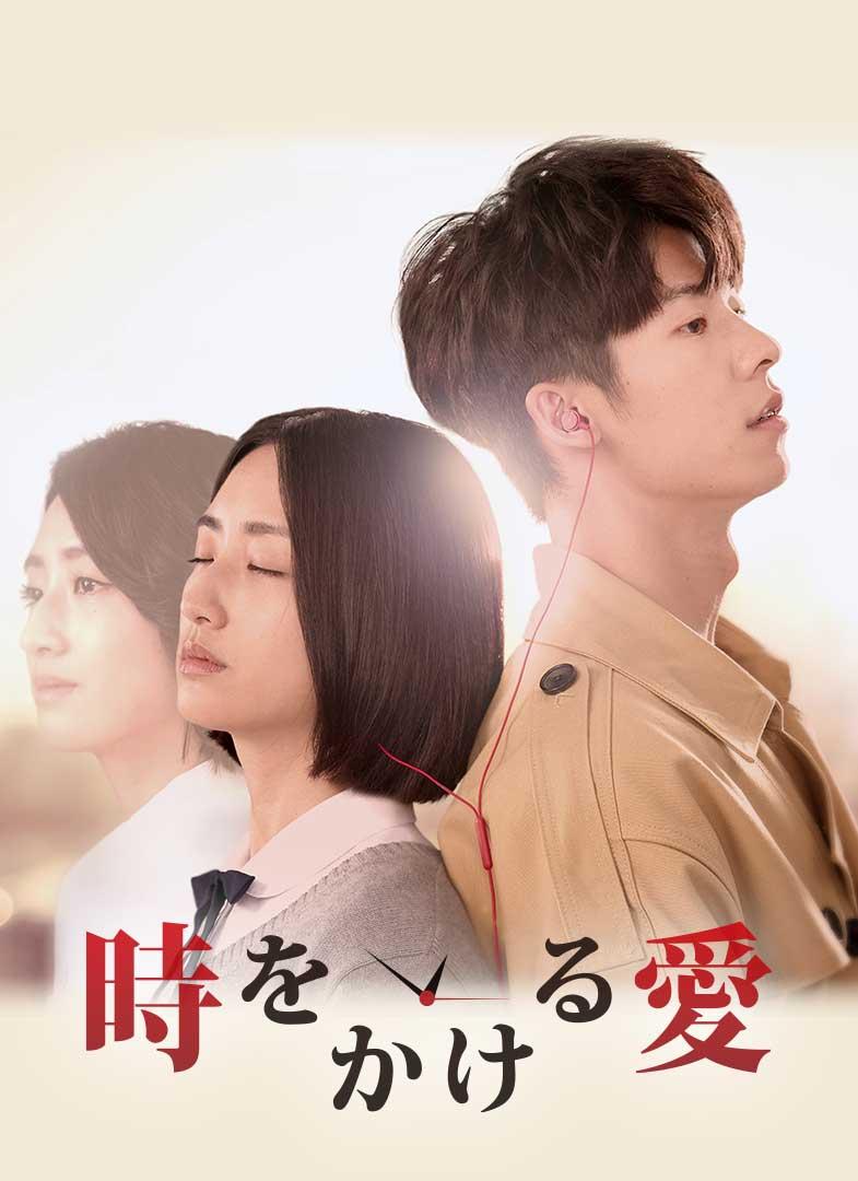 main-poster02