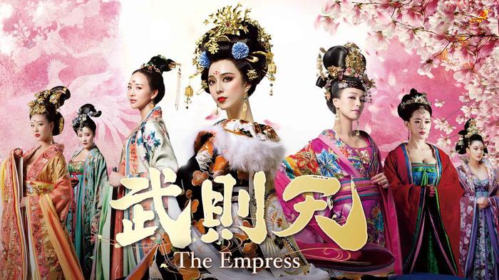写真:中国時代劇<br>「武則天-The Empress-」