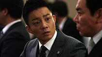 サラリーマン楚漢志<チョハンジ>