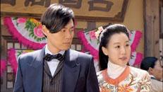 済衆院(チェジュンウォン) 第28話