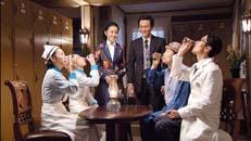 済衆院(チェジュンウォン) 第29話