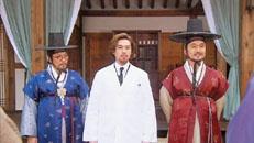 済衆院(チェジュンウォン) 第7話