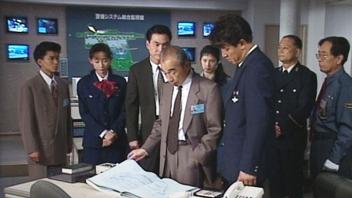 大空港'92