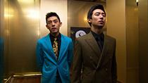 写真:ファッション王