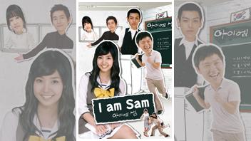 アイ・アム・セム~I am Sam~【HDノーカット版】