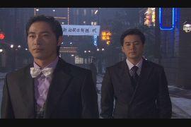 京城スキャンダル 第8話
