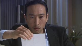 魔王 第11話