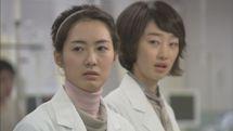 外科医ポン・ダルヒ 第10話