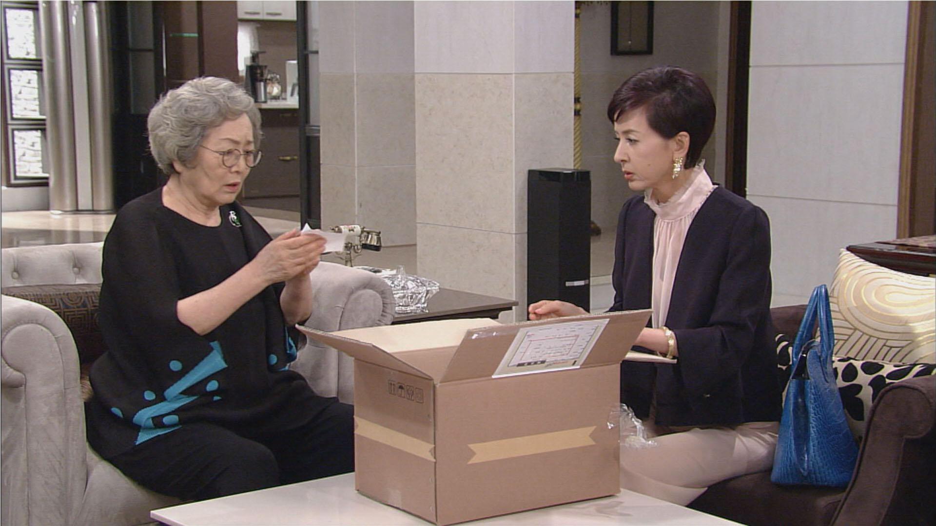 ファン・グムボク_第40話