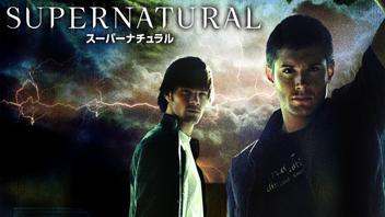 写真:SUPERNATURAL スーパーナチュラル シーズン3