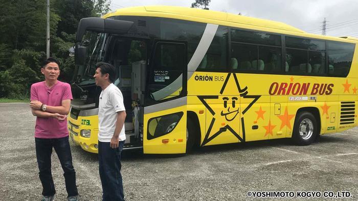 写真:オリオンツアーpresentsガレッジセールのオリタラドコ旅