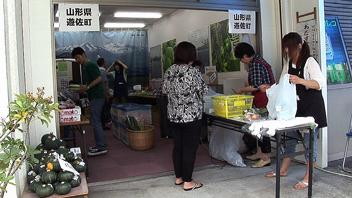 写真:ふるさと紀行 地域再生2011