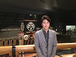 Kochizu_54.jpg