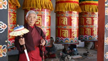 ブータン~ほほえみと幸せの国~