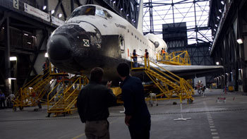 discovery-building_08.jpg