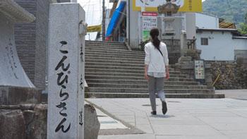 goriyakusan_38_2.jpg