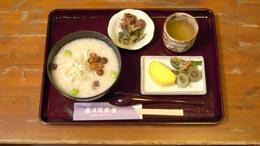 goriyakusan_46_6.jpg