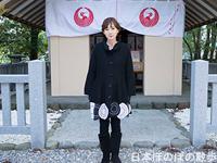 日本ほのぼの散歩 第19回「開運・伊勢さんぽ」